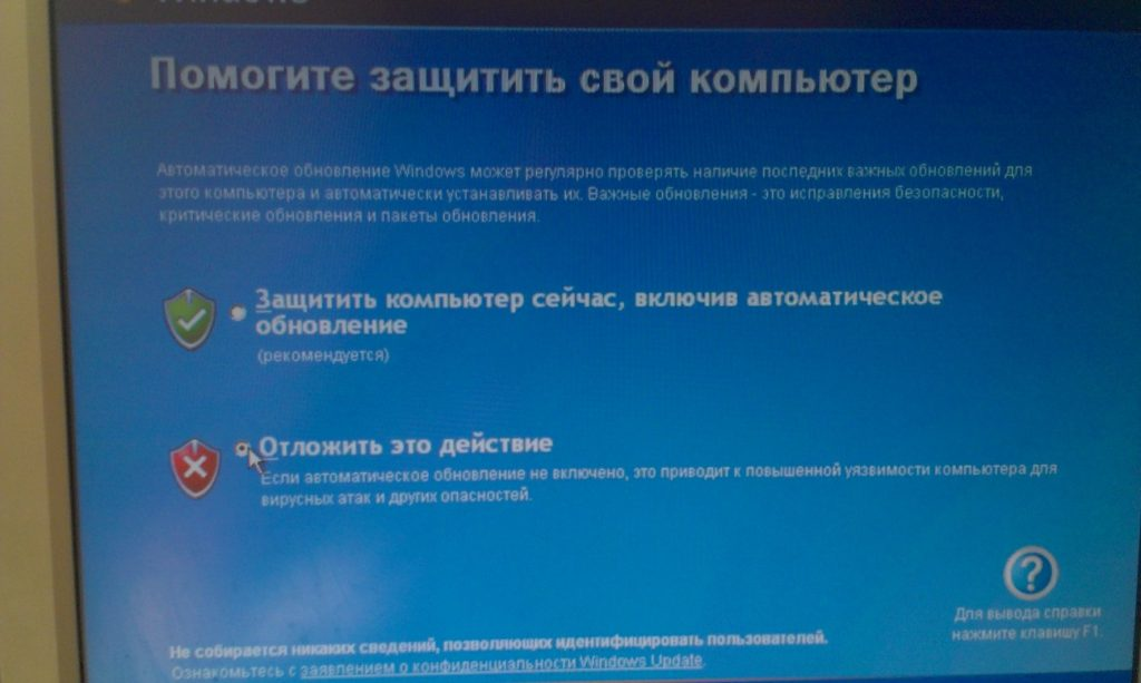 установщик Window XP