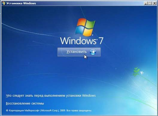 Стандартный процесс установки Windows 7